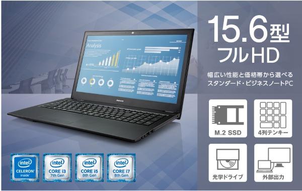 法人向けPCおすすめMousePROのNB500Z-SSD-A