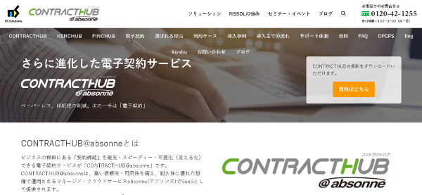 CONTRACTHUB@absonne