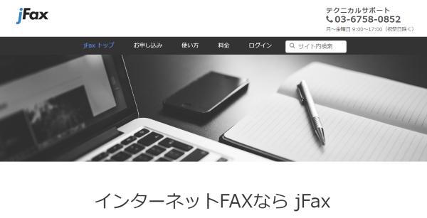 j-fax