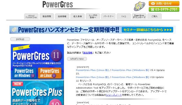 PowerGres