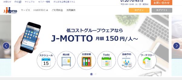J-MOTTO(ジェイ モット)