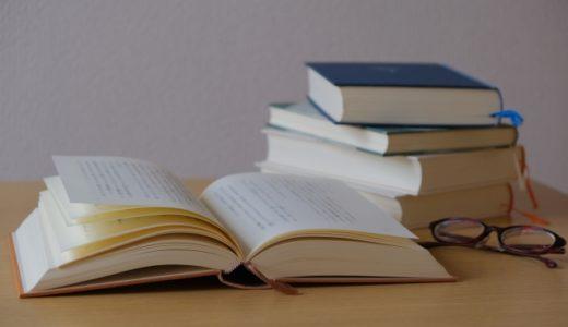 文系におすすめの稼げる仕事を紹介