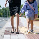 母子家庭やシングルマザーにおすすめの稼げる仕事