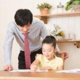 大学生が副業として稼げる仕事とは?