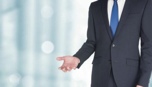 未経験者でも稼げる仕事とは?稼げる仕事やメリットについて詳しく解説