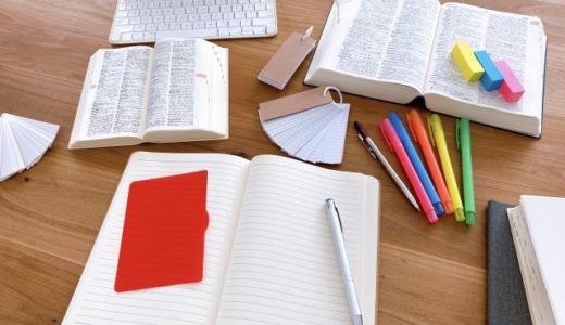 稼げる副業を始めるのに役立つ資格10選!
